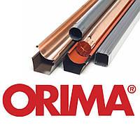 ORIMA (Оріма)