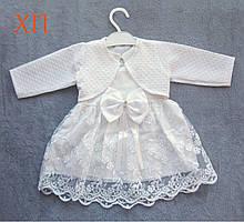 Очень нарядное кружевное платье с болеро для новорожденной девочки р. 68, 74, 80  !!! БОЛЬШЕМЕРИТ