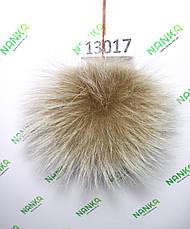 Меховой помпон Енот, Бежевый, 21 см, 13017, фото 2