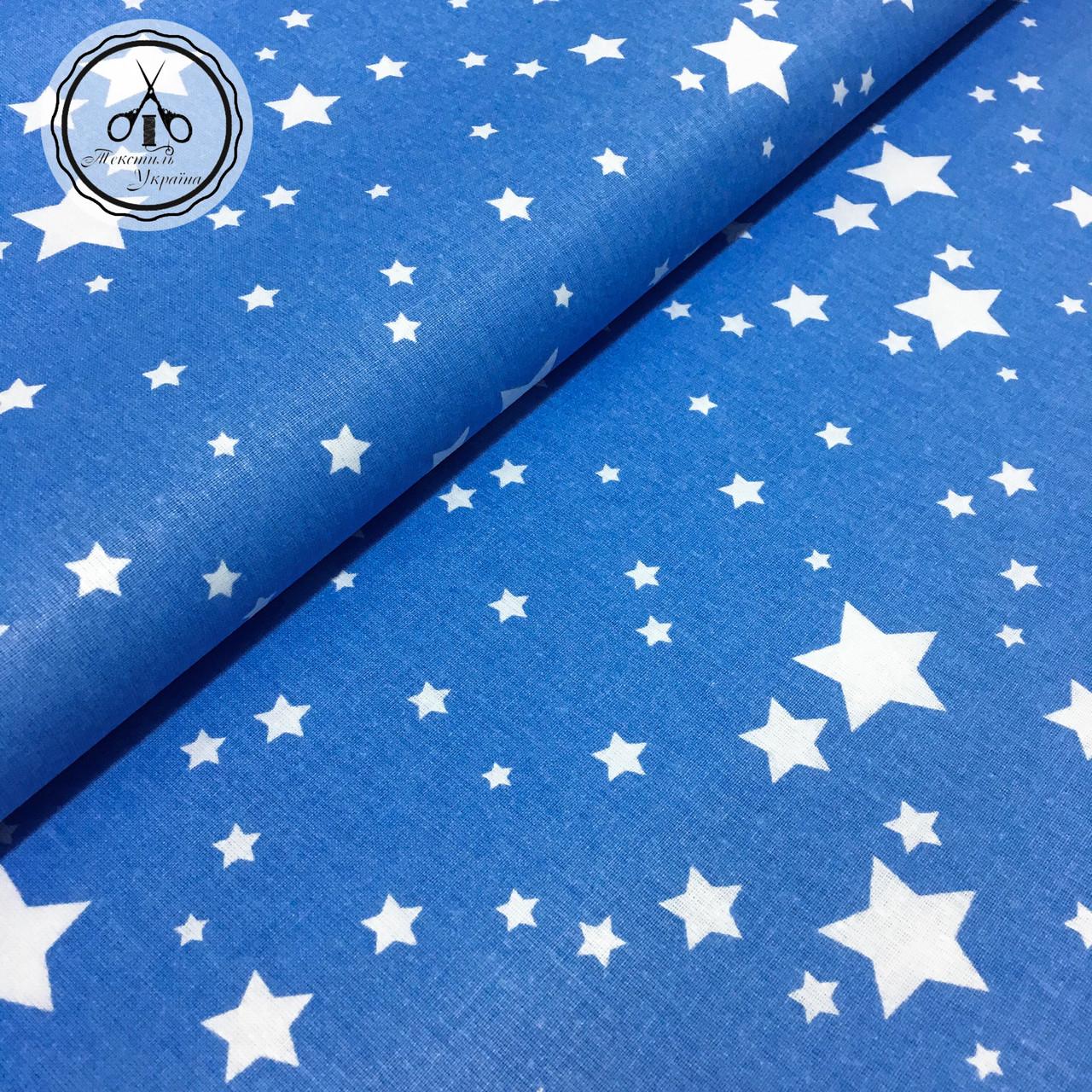 """Польская хлопковая ткань """"звездопад белый на голубом"""""""