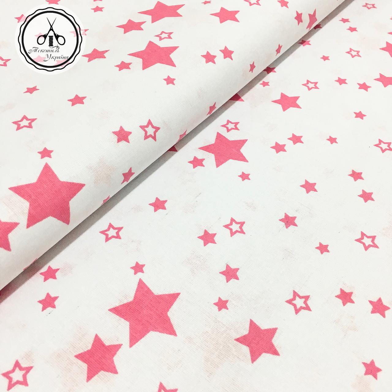 """Польская хлопковая ткань """"звездопад розовый на белом"""""""