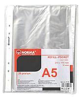 "Файл ""Norma"" A5 30мк 5118 прозор (за 20шт.)"