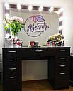 Широкий гримерный стол с зеркалом в раме и лампами, стол для макияжа с боковыми ящиками, фото 2
