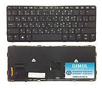 Оригинальная клавиатура для ноутбука HP EliteBook 820 G1, EliteBook 820 G2 series, ru, black, подсветка