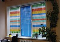 Жалюзи алюминиевые горизонтальные цветные ламель 25 мм