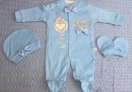 Нарядный человечек для новорожденных, на мальчиков 0-6 месяцев