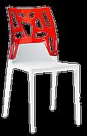 Стул Papatya Ego-Rock белое сиденье, верх прозрачно-красный, фото 1