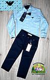 Яркий нарядный костюм Armani для мальчика 2-3 года: голубая или мятная рубашка и темно-синие брюки, фото 2