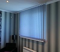 Жалюзи вертикальные ткань Line 127 мм