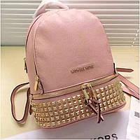 Кожаный рюкзак, портфель Майкл Корс шипы, в розовом цвете