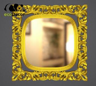 Зеркало настенное Adana в золотой раме