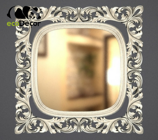 Зеркало настенное Adana в серебряной раме