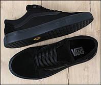 1191b37af26e Стильные мужские черные кеды кроссовки VANS натуральная замша текстиль  F30LO52RU