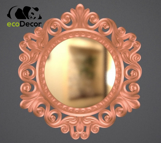 Зеркало настенное Accra в бронзовой раме