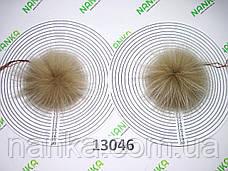 Меховой помпон Енот, Бежевый, 10 см, пара 13046, фото 2