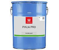 Фарба для дерев'яних фасадів Tikkurila Пінья Про Pinja Pro 18л (C)