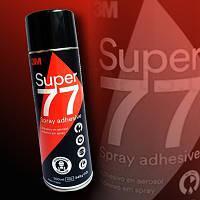 Клей ЗМSpray Super  77.Аэрозольный клей для постоянной фиксации. (500 мл.).Универсальный.77