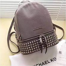 Рюказк, портфель Майкл Корс шипи, в сірому кольорі, натуральна шкіра