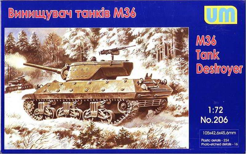 Истребитель танков M36. Сборная модель в масштабе 1/72. UM 206