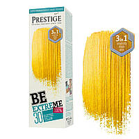 30 Электрический желтый - Оттеночный бальзам Prestige BeEXTREME