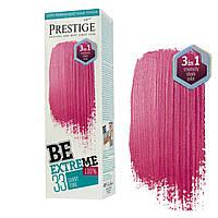 33 Конфетный розовый - Оттеночный бальзам Prestige BeEXTREME, фото 1