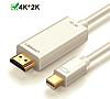 Кабель Ugreen/Cabletime mini DisplayPort (Thunderbolt 1/2) - HDMI 4К*2К версия 1.4