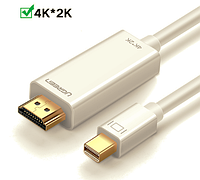 Кабель mini DisplayPort (Thunderbolt 1/2) - HDMI  4К*2К белый (1,5 м)