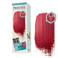 36 Кровавая мери - Оттеночный бальзам Prestige BeEXTREME, фото 1