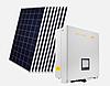 """Комплект солнечной энергосистемы """"Эконом"""" инвертор OMNIK 15kW с солнечными панелями"""
