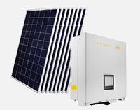 """Комплект сонячної енергосистеми """"Економ"""" інвертор OMNIK 20kW з сонячними панелями, фото 1"""