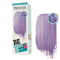 40 Лаванда - Оттеночный бальзам Prestige BeEXTREME, фото 1