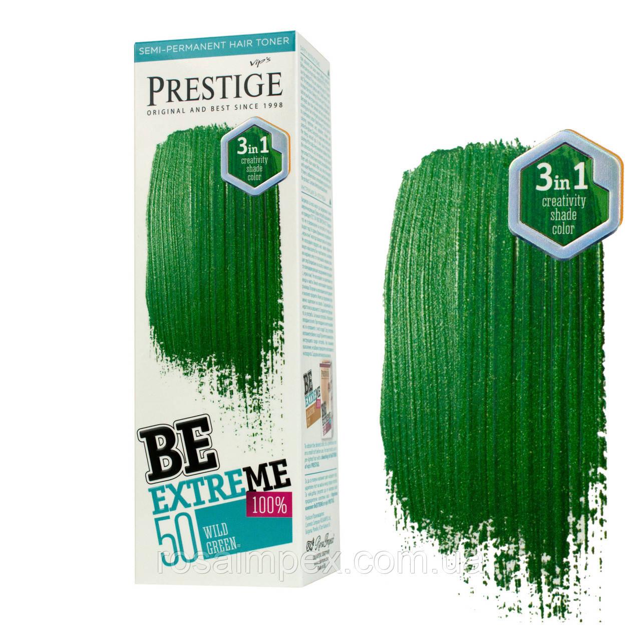 50 Дикий зеленый - Оттеночный бальзам Prestige BeEXTREME