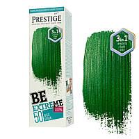 50 Дикий зеленый - Оттеночный бальзам Prestige BeEXTREME, фото 1