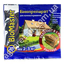 Биодеструктор BioMaster для компостирования 25 г