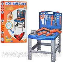 Набор Детских Инструментов в Чемоданчике Super Tool, стол - чемодан 57 шт, 008-22, 006647