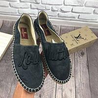 Эспадрильи Louis Vuitton D3776 темно-серые