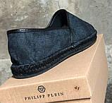 Эспадрильи мужские Philipp Plein D3795, фото 7