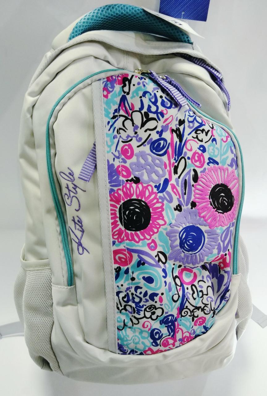 Рюкзак с ортопедической спиной  школьный Kite