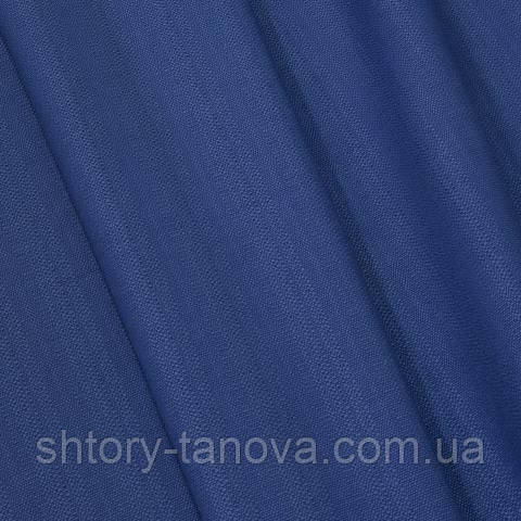 Рогожка, однотонный синий