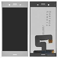 Дисплей (экран) для Sony G8441 Xperia XZ1 Compact с сенсором (тачскрином) серебристый