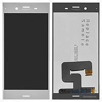 Дисплей (экран) для Sony G8441 Xperia XZ1 Compact с сенсором (тачскрином) серебристый, фото 2