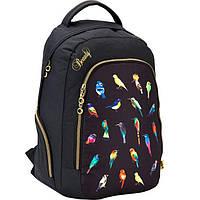 Рюкзак школьный подростковый KITE K17-951L Beauty