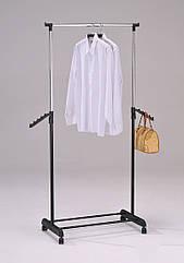 Стойка для одежды Onder Mebli CH-4395 Черный