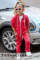 Детский спортивный трикотажный костюм Armani коралл, фото 1