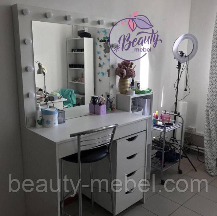Гримерный стол с тумбой, макияжный стол с зеркалом и подсветкой