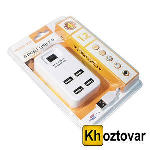 Портативный USB HUB 4 порта P-1601