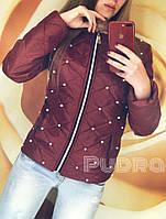 Куртка женская Жемчуг 42-48р цвета в ассортименте