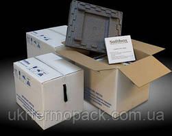 Термобокс, термоконтейнер, термоящик. Softbox. 40 литров Б/У