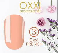Гель-лак Oxxi professional (10 мл) серия French 03