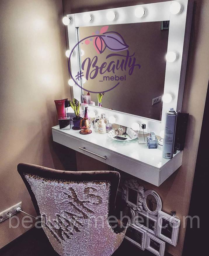 Навесной гримерный стол с раздельным зеркалом, навесное зеркало с подсветкой